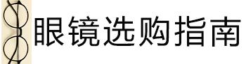 2号站平台_2号站注册开户